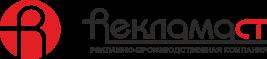 Наружная реклама в Краснодаре, изготовление наружной рекламы в Краснодаре. Рекламное агентство Рекламаст
