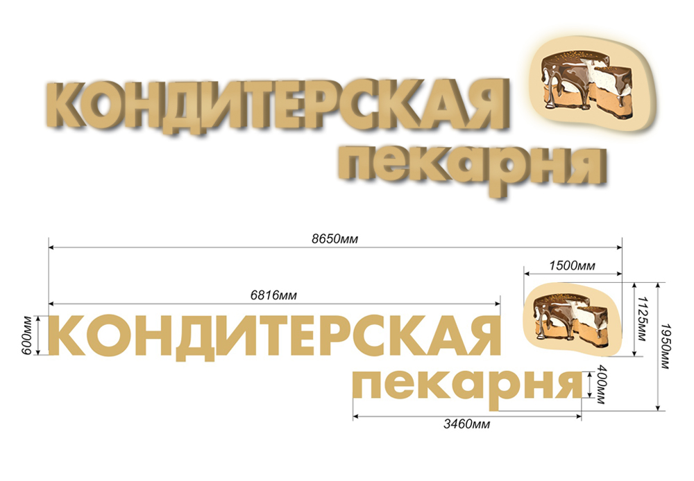 Дизайн-макет в подарок